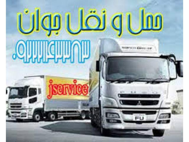 خدمات حمل و نقل یخچالی تهران