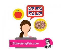 آموزش خصوصی زبان انگلیسی توسط آکادمی سهیل سام با بهترین متد آموزشی