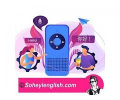 آموزش مجازی زبان انگلیسی با روش های کاربردی توسط سهیل سام