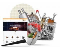 بزرگترین هایپر مارکت قطعات خودرو در ایران | بازرگانی راد