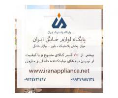 پخش عمده پلاستیک ایران