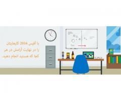 عرضه کنندهی محصولات مورد تایید مایکروسافت در ایران