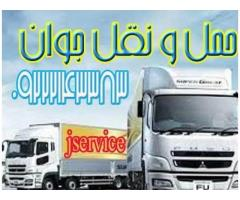 حمل و نقل یخچالداران اهواز